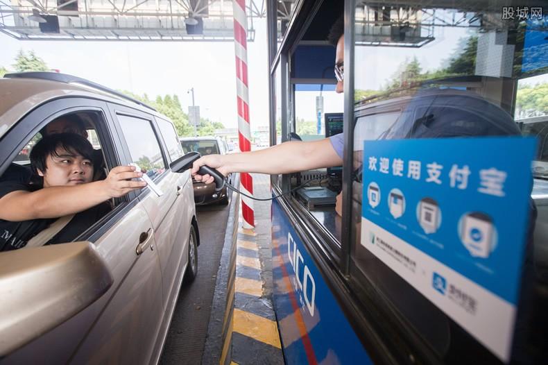 中秋节高速不免费
