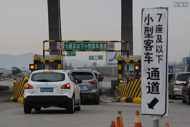中秋节高速免费时间