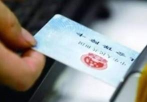社保卡密码输错三次怎么办 有什么方法可以解锁?