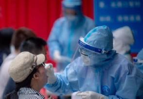 广州新增1例无症状曾8次核检阴性 来看最新疫情通报
