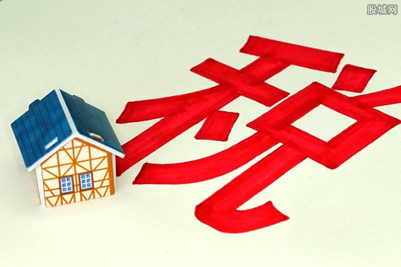 房地产税率