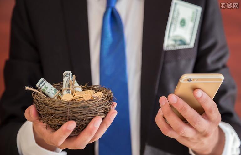 房贷扣款一般每月几号