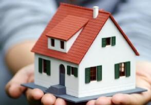 房贷还不起可以申请延期吗 有什么方法可以补救?