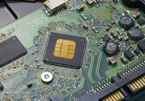 10元芯片卖400元!芯片经销商被罚 供需市场失衡