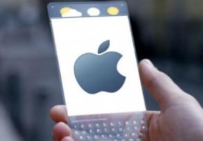 苹果市值一度蒸发870亿美元 到底怎么回事?