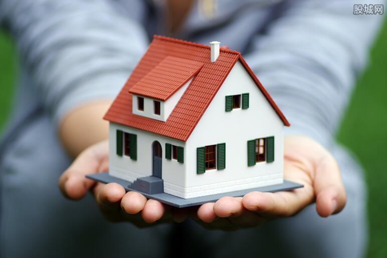 房地产市场遇冷