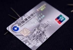 建设银行卡被锁了怎么办 是自动解锁的吗?