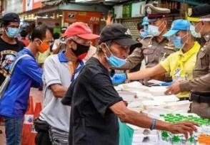 泰国经济跌入20多年以来低谷 将放宽入境旅游限制