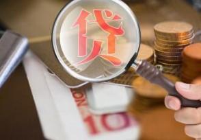 多头贷款记录什么时候能消除 来看一下消除时间