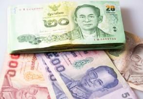 泰国经济跌入20多年以来低谷 疫情导致旅游业受重创