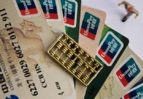 信用卡停息挂账会影响征信吗 这是什么意思?