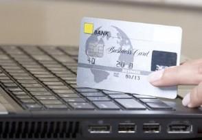 平安信用卡可以延期几天还款 记得不要逾期了