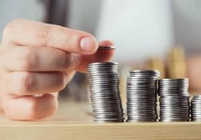场内基金交易价格是实时的吗 投资者怎么购买?