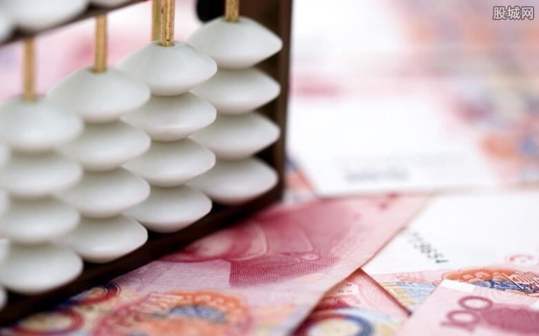 银行贷款利息最低是多少