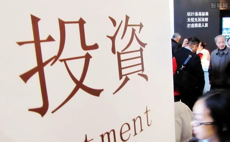 雪王投资有限责任公司