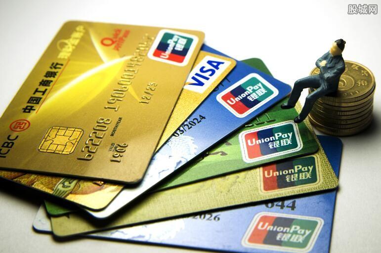 工商银行卡