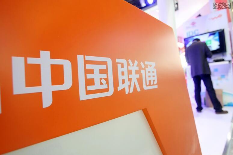 中国联通公司