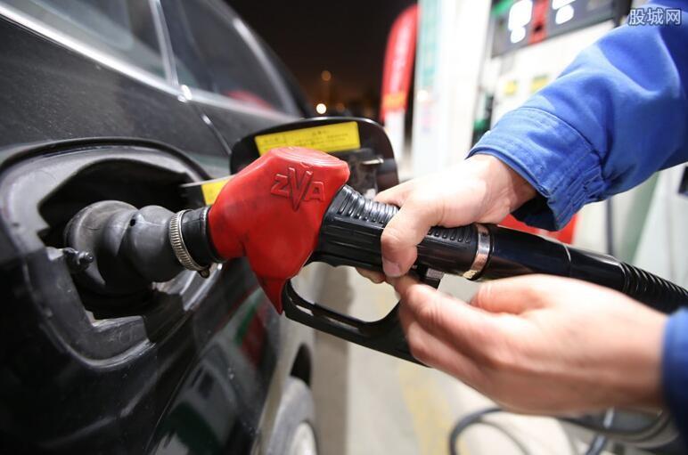 国内油价调整