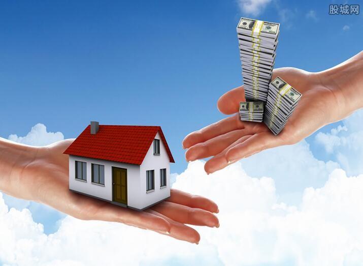 房贷改浮动LPR后悔了?还可以改回来吗?