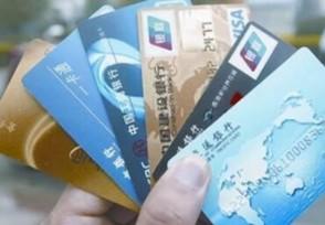 信用卡单笔金额超限是什么意思这样做就能解决了!