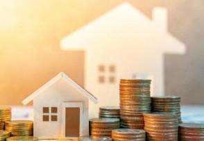 房贷提前还款手续怎么办理?揭开操作流程