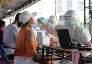 厦门怎么染上疫情的 本次疫情起源是外市输入病例