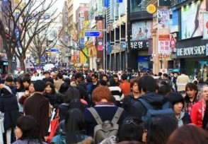 韩国生孩子免租金最长租期可达10年