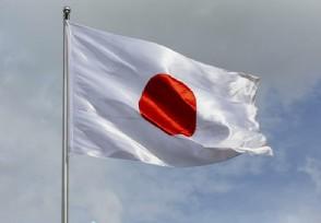 美国解除对日本福岛食品进口限制真是勇气可嘉