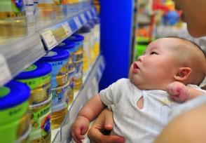 广东一村每生1个小孩资助9万元鼓励人们生娃