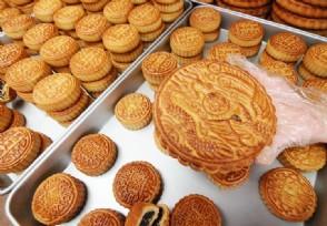 没卖完的中秋月饼去哪了商家都如何处理?