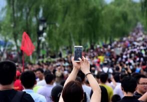 中秋国内旅游收入超370亿丝毫不受疫情影响