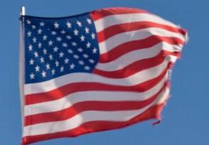 美国解除对日本福岛食品进口限制 多达上百个品种