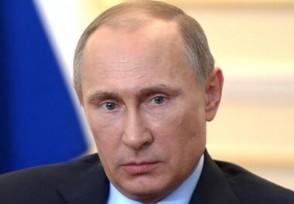 普京:俄经济已恢复到疫情前水平 预计明年增长3%