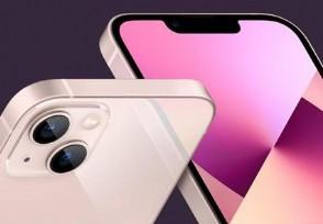 粉色版iPhone13近六成被男性购买你买了吗