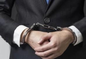 海航董事长及CEO被采取强制措施 陈峰涉嫌犯罪