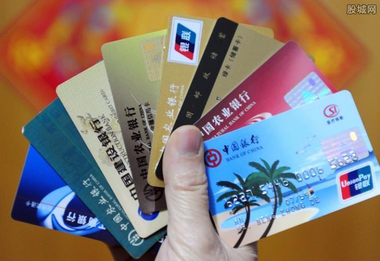 银行卡注销