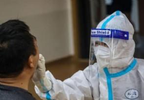 哈尔滨市巴彦县新增一高风险地区疫情源头找到了吗