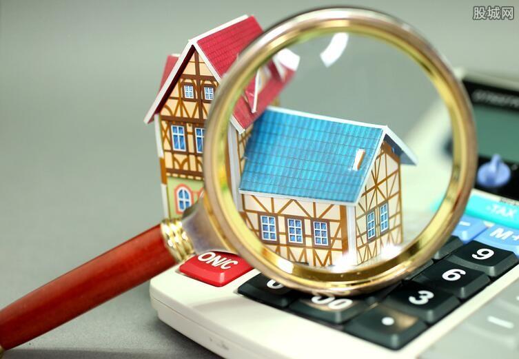 房产税什么时候开始征收