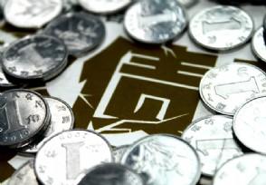 深圳政府将在港发行债券 总共多少钱?