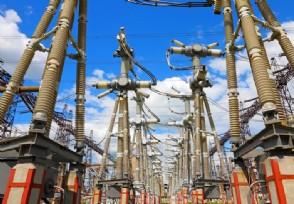 多省工厂限电停产电力供应紧张影响生产