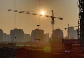 降温政策持续房地产市场近况如何 房企生存发展迎挑战