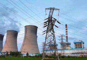 2021年为什么到处限电限电的真实原因受关注