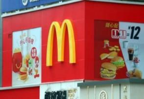 麦当劳广告被疑暗讽女警坠海摊上大事了