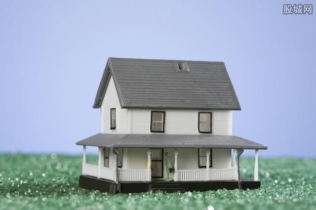 央行例会罕见提及房地产