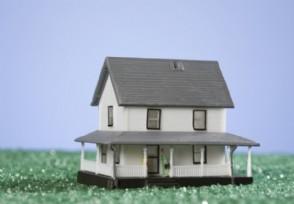 央行例会罕见提及房地产市场这表态说明什么?