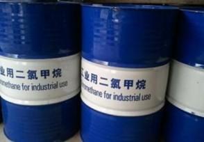 二氯甲烷每吨价格多少钱?哪些上市公司有生产