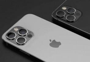 iPhone13创下苹果最长等待期 你买的到货了吗