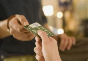 信用卡没借钱怎么有欠款 这两种情况要知道!