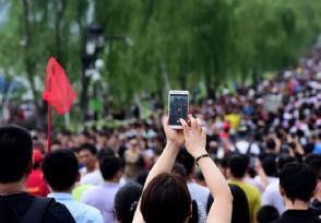22省份国庆旅游收入四川第一 7天收入509亿