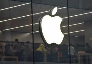 iPhone13通话信号又爆雷 还值得去购买吗